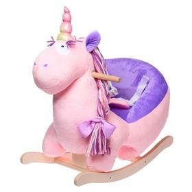 Качалка «Единорог», цвет розовый