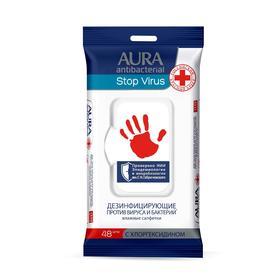 Влажные салфетки AURA Stop Virus, дезинфицирующие, 48 шт.