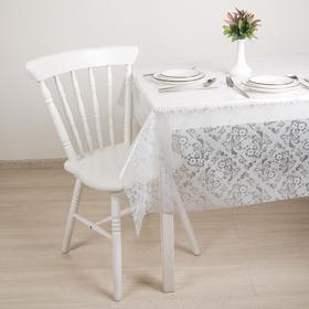 УЦЕНКА Клеёнка столовая без основы «Ажурная. Фиалка», 1,32×24 м