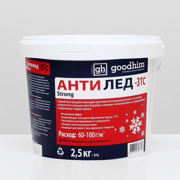 Антигололедный реагент (сухой) Goodgim, 2,5 кг