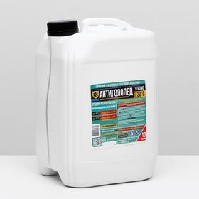 Антигололедный реагент (жидкий), 10 л Ош