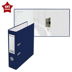 Папка-регистратор А4, 80мм Lamark ПП, металлический уголок, Синий