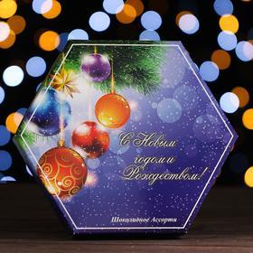 Шоколадное ассорти «С новым годом, рождеством» короб синий 150 г