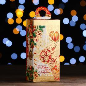Кондитерский набор «С новым годом и Рождеством» Золотое Рождество 210 г