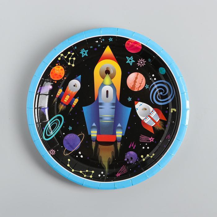 Тарелка бумажная «Ракета», набор 10 шт. - фото 451971