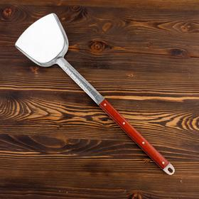 Skimmer for cauldron 62cm, width 15cm, with wooden handle