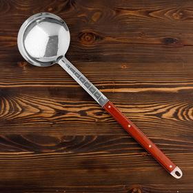 Поварешка для казана узбекская 61см, диаметр 16см с деревянной ручкой
