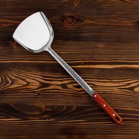 Шумовка-лопатка для казана узбекская 47см, ширина 14см, с деревянной ручкой