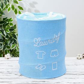 Корзина для белья складная, 36×36×41 см, цвет голубой Ош