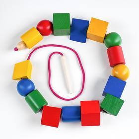 A set of geometric colored beads (16pcs)
