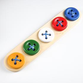 Пуговицы-шнуровки 5 в ряд (цвет)