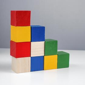 Color cubes (10 pcs.)