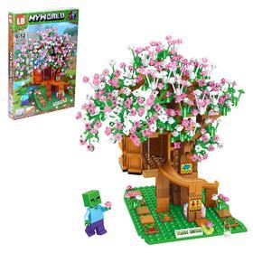 Конструктор Мой Мир «Дом на дереве», 661 деталь