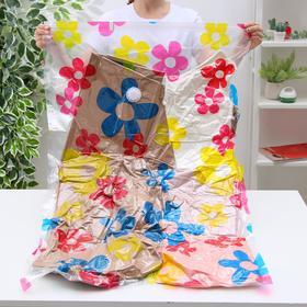 Пакет вакуумный для хранения вещей 80×110 см, цветной - фото 4640248