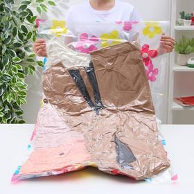 Пакет вакуумный для хранения вещей 80×110 см, цветной - фото 4640249