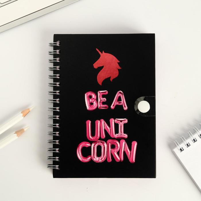 """Записная книжка на кнопке """"Be a unicorn"""", А6, 96 л"""