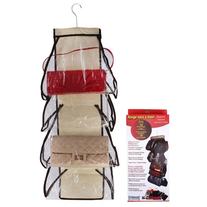 Органайзер для хранения сумок на вешалке, 8 отделений