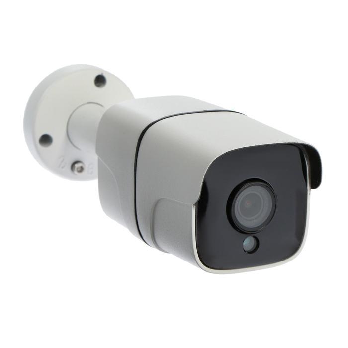Видеокамера уличная EL IB2.1(2.8)A_V.3, IP, 2.1 Мп, 1080 Р, объектив 2.8, металл