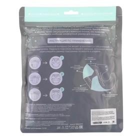 Многоразовый подгузник «Верю в единорогов» цвет фиолетовый