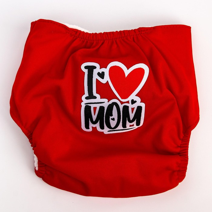 """Многоразовый подгузник """"Я люблю маму"""" цвет красный"""