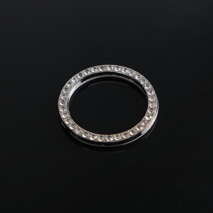 """Накладка на замок зажигания """"Стразы"""", d 4 см, серебро"""
