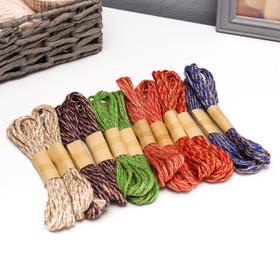 Braid decorative textiles