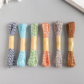 Braid decorative paper