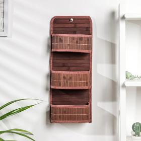 Органайзер с карманами подвесной, бамбук 50х20х10 см, цвет коричневый