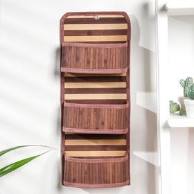 Органайзер с карманами подвесной, бамбук 50х20х10 см, цвет коричнево-бежевый