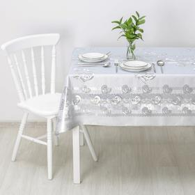 Canteen oilcloth on fabric (roll 20 meters), width 137 cm, color silver