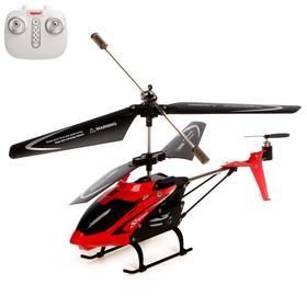 Вертолет радиоуправляемый SYMA S5H, работает от аккумулятора, МИКС