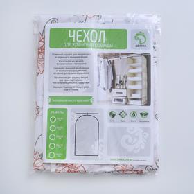 Чехол для одежды, 60×90 см, спанбонд, цвет МИКС - фото 4640138