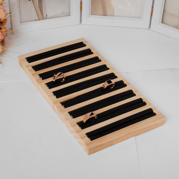 Подставка под кольца 9 полос,15*28,5*2 см, цвет чёрный