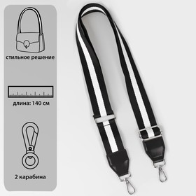 Bag handle sling on leather insert with carabiners 140 * 3.8cm black / white / silver