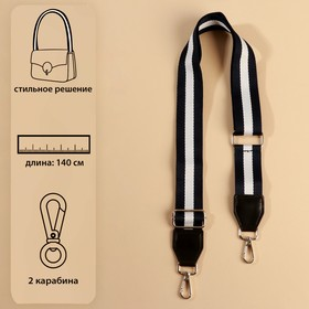 Bag handle sling on leather insert with carabiners 140 * 3.8cm blue / white / silver