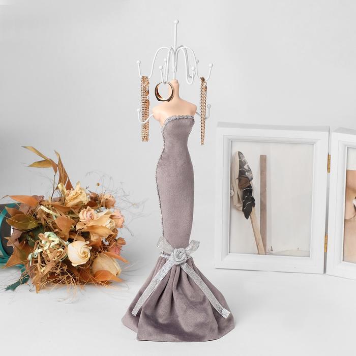 """Подставка для урашений """"Силуэт девушки в платье"""", h=38, цвет серый"""