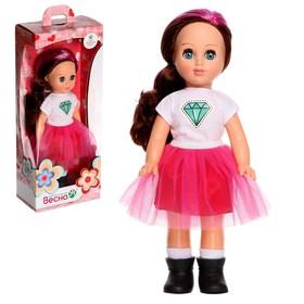 Кукла «Алла яркий стиль 1», 35 см