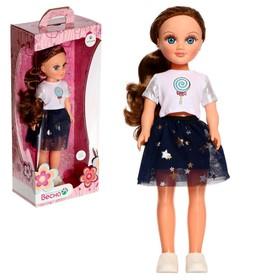 Кукла «Анастасия мисс диско», 42 см, со звуковым устройством