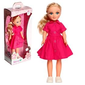 Кукла «Анастасия розовое лето», со звуковым устройством