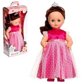 Кукла «Инна праздничная 1», со звуковым устройством