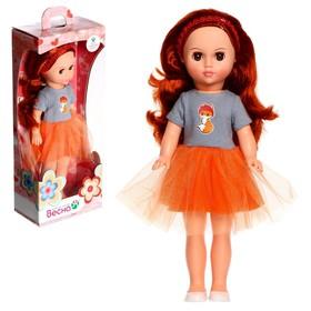 Кукла «Мила модница 2»