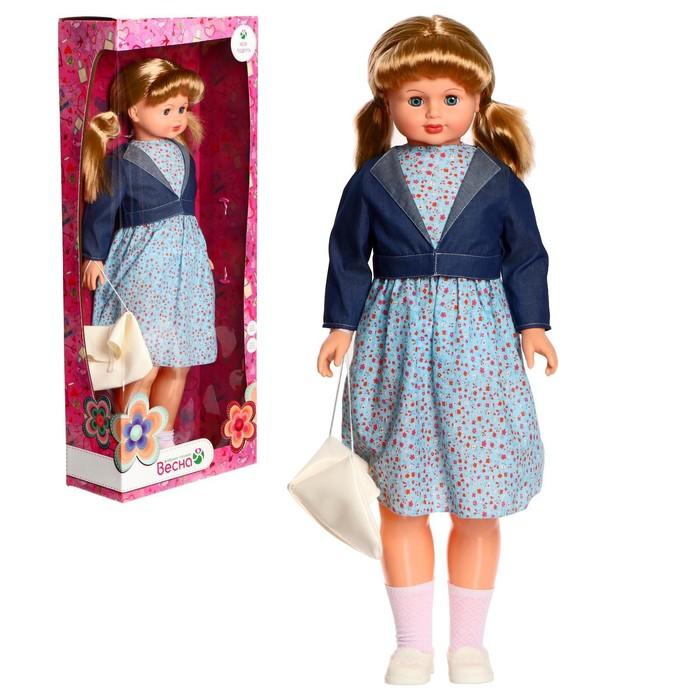 Кукла «Снежана кэжуал» со звуковым устройством