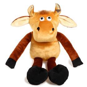 Мягкая игрушка «Бык золотые рога», 66 см