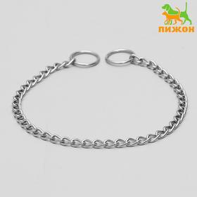 Ошейник-удавка металлический однорядный, 40 см, толщина проволоки 2 мм