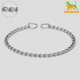 Ошейник-удавка металлический однорядный, 55 см, толщина проволоки 3 мм