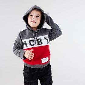 Толстовка для мальчика, цвет серый, рост 104 см