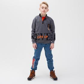 Джемпер для мальчика, цвет серый, рост 146 см