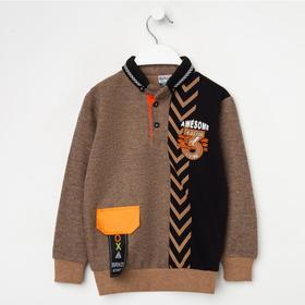 Джемпер для мальчика, цвет бежевый, рост 110 см