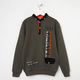 Джемпер для мальчика, цвет хаки, рост 146 см