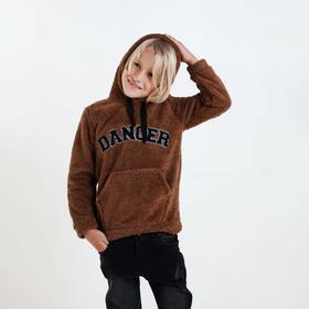 Толстовка для мальчика, цвет бежевый, рост 128 см